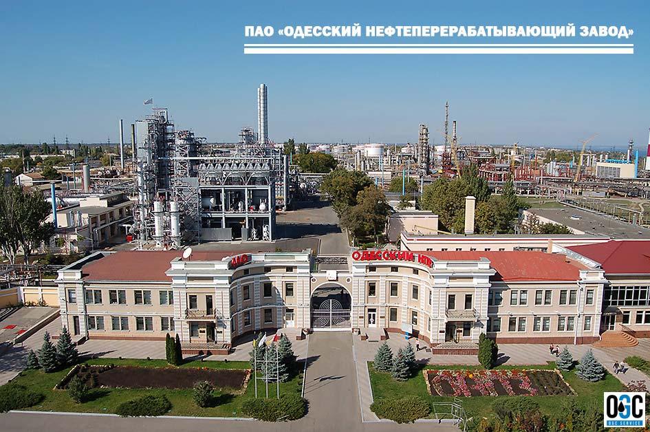 Фото: Вид сверху на ПАО «ОДЕССКИЙ НПЗ»