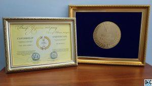 Фото: Сертификат OGCS Выбор Украины 2018