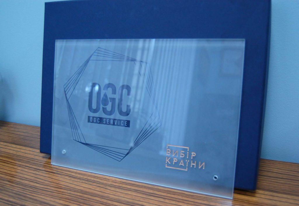 Выбор Украины 2019 - OGCS