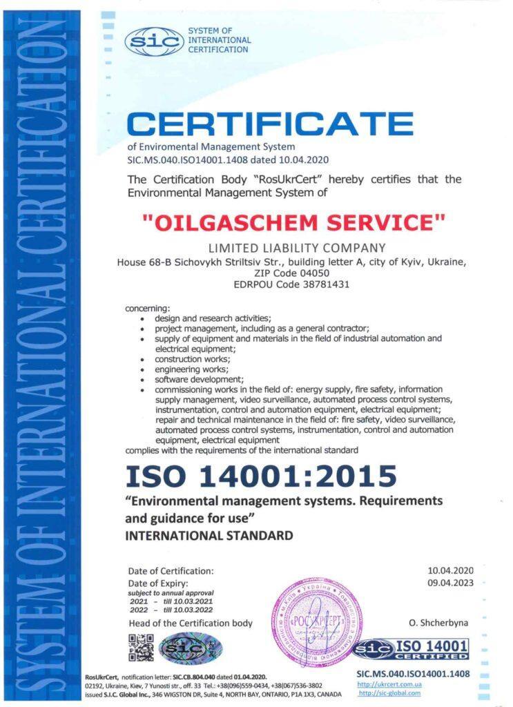 certificate iso 14001 2015 en