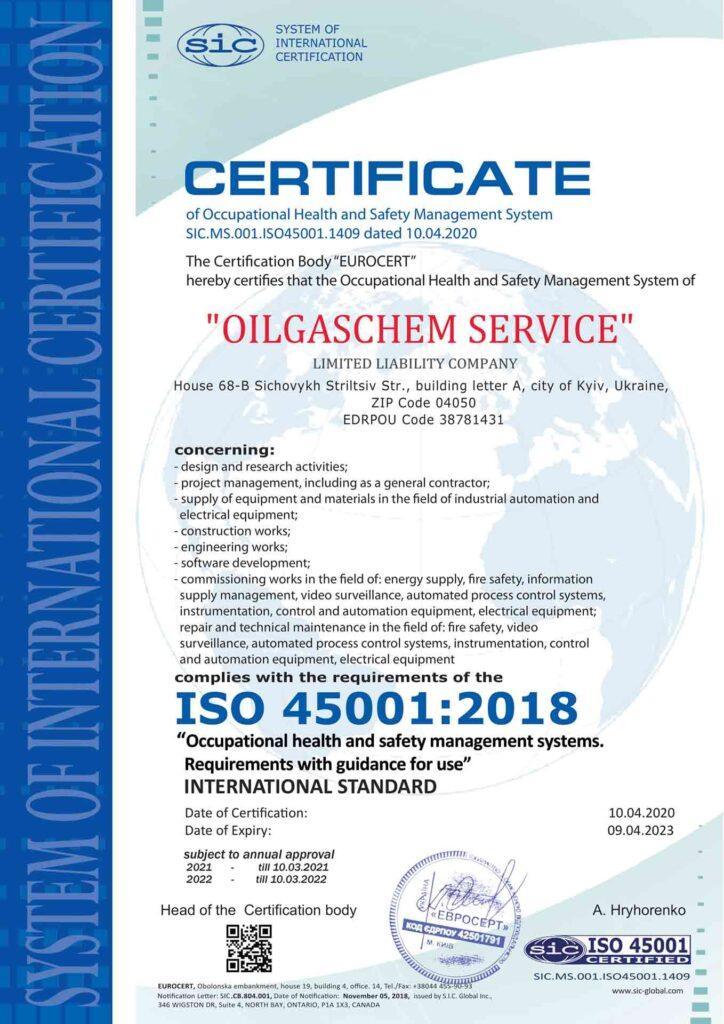 certificate iso 45001 2018 en
