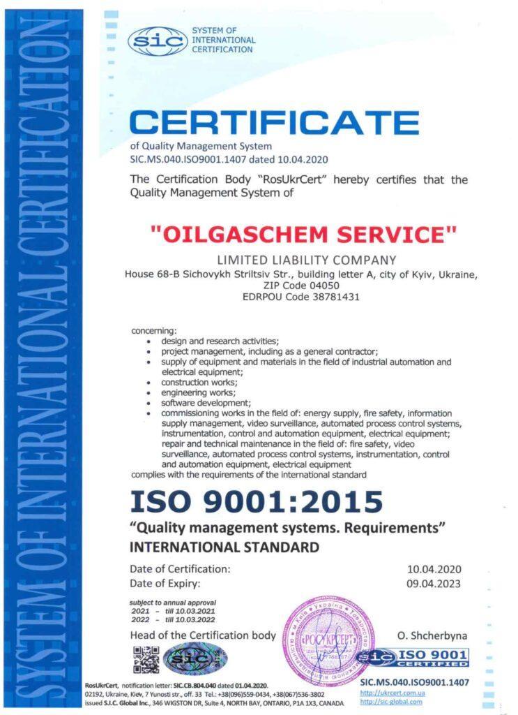 certificate iso 9001 2015 en
